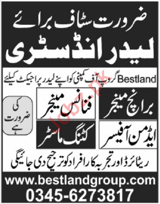 Leather Industry Management Jobs 2020