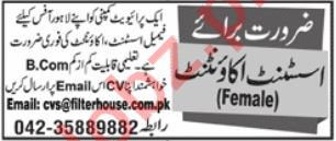 Filter House Private Company Jobs 2020 in Lahore