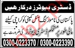 Distributor Jobs in Cooking Oil Company