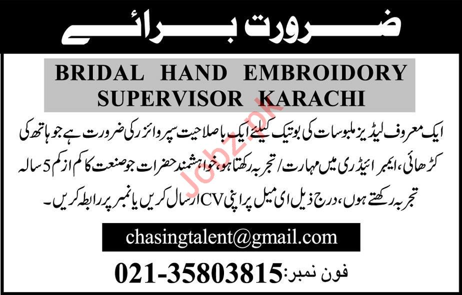 Chasing Talent Women Boutique Jobs 2020 in Karachi