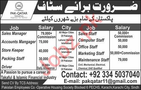 Pak Qatar Takaful Company Jobs 2020 in Karachi