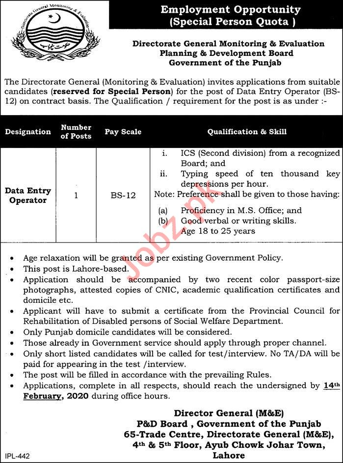 Planning and Development Board Punjab Jobs 2020 in Lahore