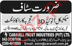 Caravell Frost Industries Pvt Ltd Jobs 2020 in Lahore