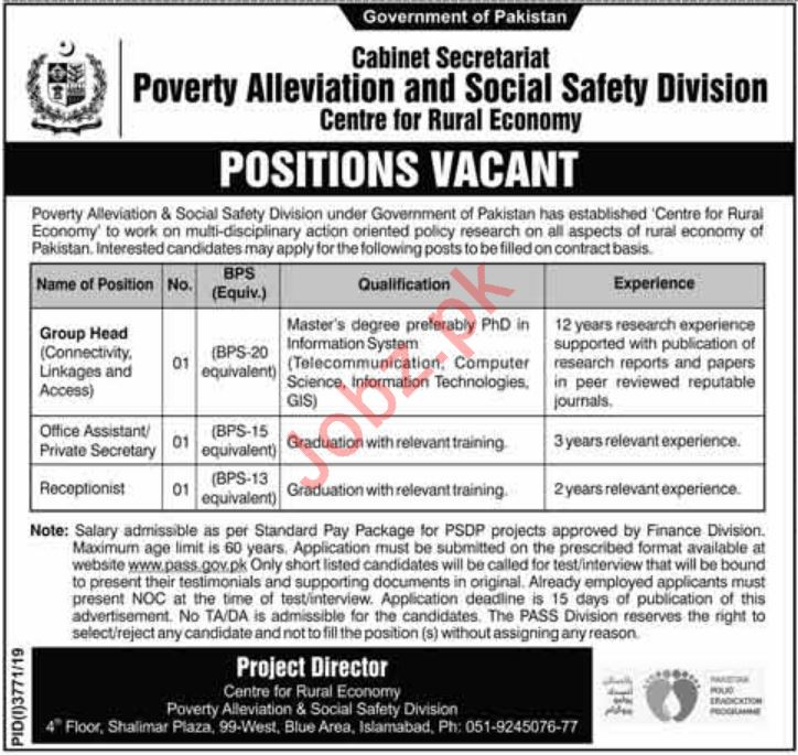 Cabinet Secretariat Management Jobs 2020