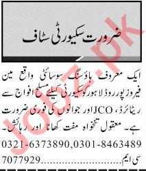 Security Staff Jobs Career Opportunity in Multan