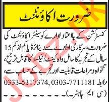 Accountant Jobs in Construction Company