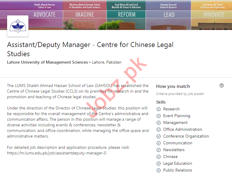 Lahore University of Management Sciences LUMS Jobs 2020