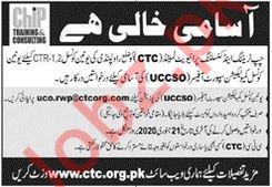 Chip Training & Consulting UCCSO Jobs in Rawalpindi