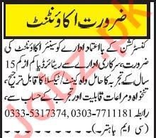 Daily Jang Accountant Jobs 2020 in Taxilla