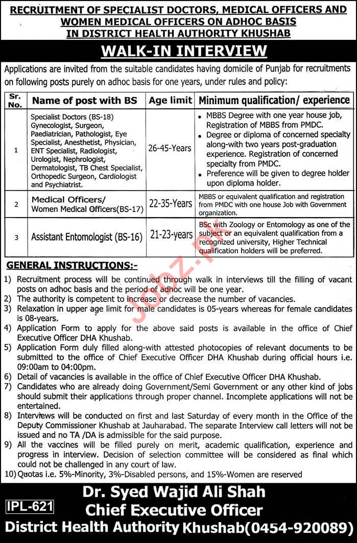 District Health Authority DHA Medical Jobs Interviews 2020