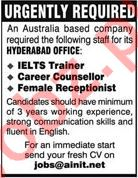 Ainit Consultancy Services Jobs 2020 in Hyderabad Office