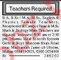 Islamic Ideal School System Teaching Staff Jobs 2020