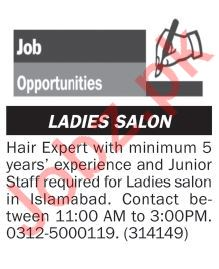 Daily The News Beauty Parlor Staff Jobs 2020 in Islamabad