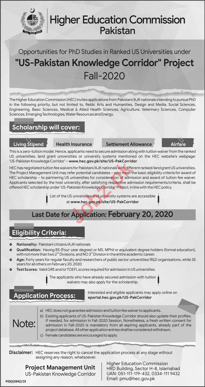 Higher Education Commisions HEC Scholarship 2020