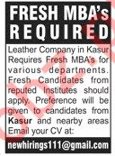 Leather Company Kasur management Staff Jobs 2020