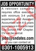 Security Officer Jobs in Riaz Textile