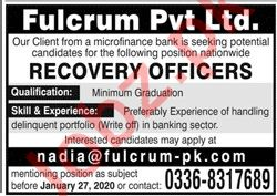Recovery Officers Jobs 2020 in Karachi