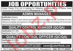 Management Jobs in Zubair Feeds Private Limited