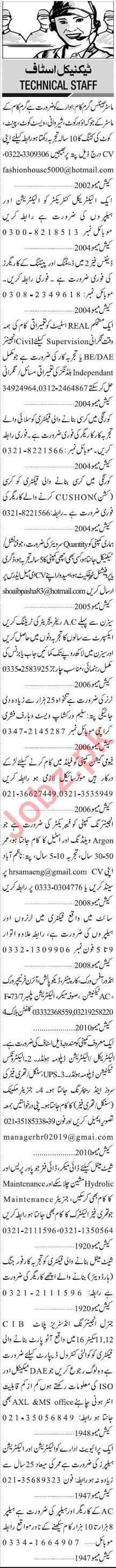 Jang Sunday Classified Ads 19 Jan 2020 for Technical Staff