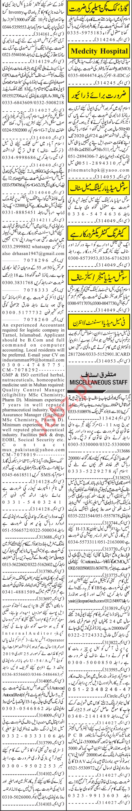 Jang Sunday Classified Ads 19 Jan 2020 for General Staff