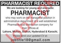 Pharmacist Jobs in Pharmaceutical Company