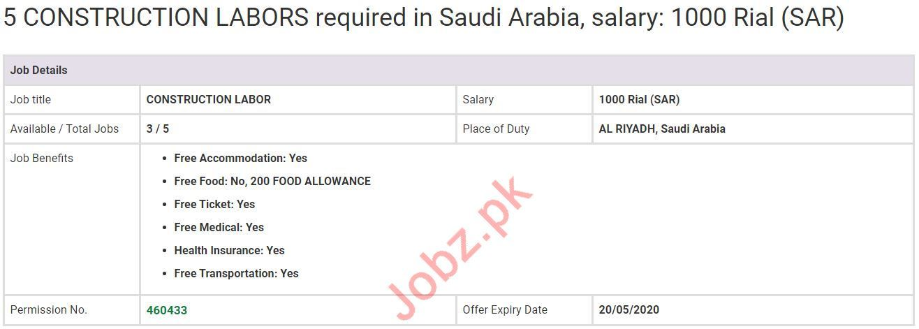 Construction Lahor Jobs in Al Riyah Saudi Arabia