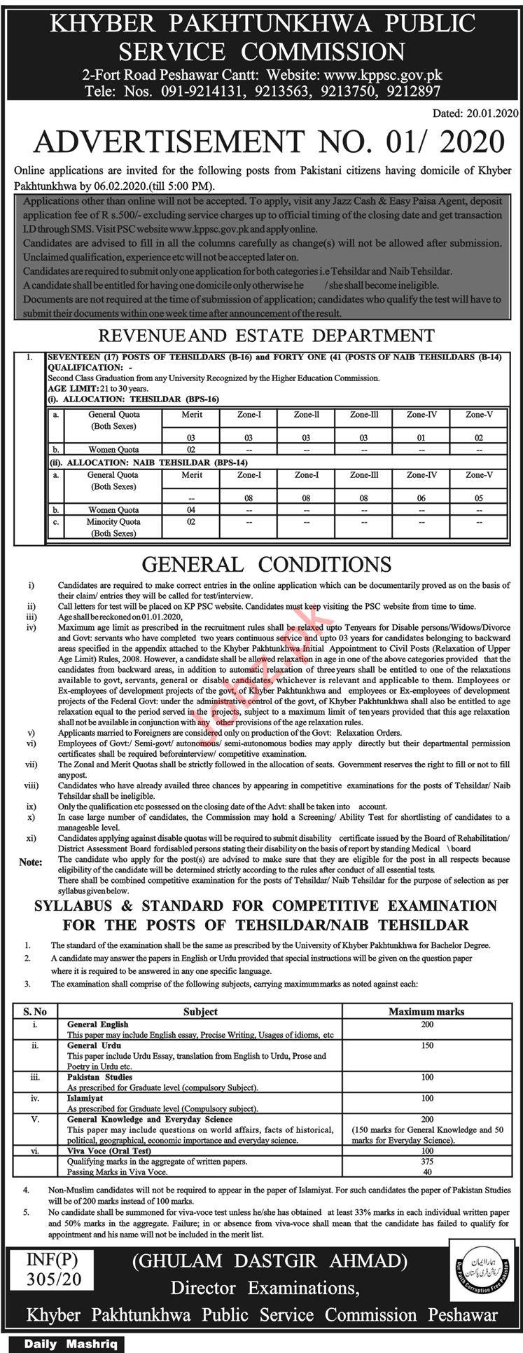 Khyber Pakhtunkhwa Public Service Commission KPPSC Jobs 2020