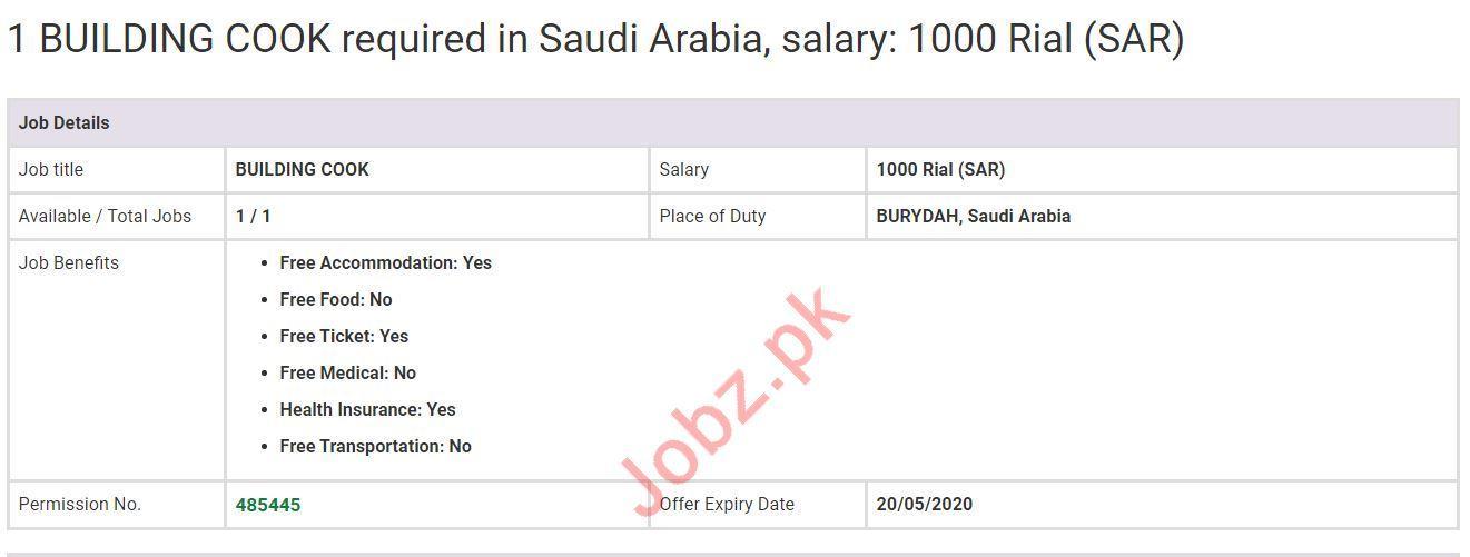 Building Cook Jobs in Burydah Saudi Arabia