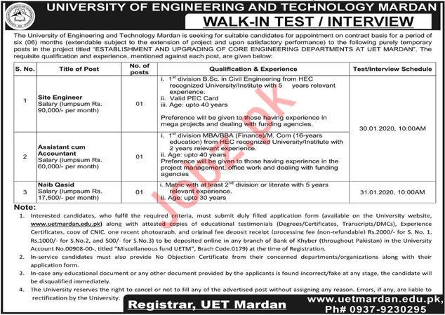 UET Mardan Management Jobs Interviews 2020
