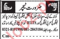 Daily Jang Teaching Staff Jobs 2020 in Quetta
