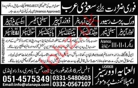 Technical Staff Jobs in Sadui Arabia