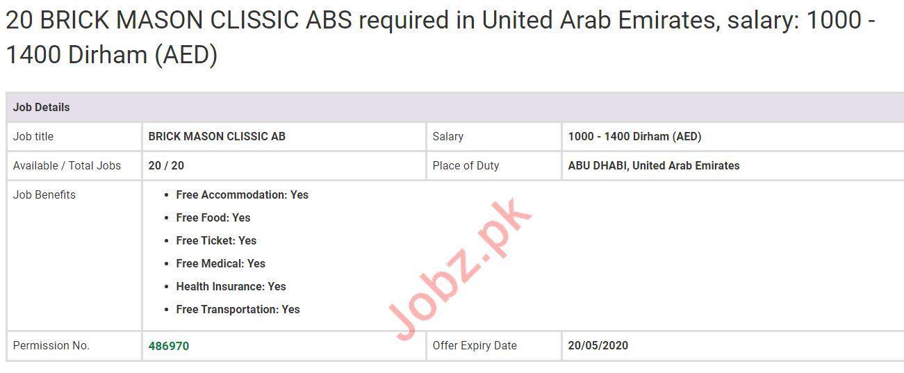 Brick Mason Clissic ABS Jobs in UAE Abu Dhabi