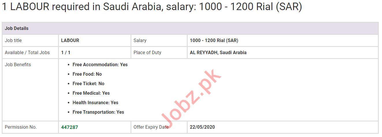 Labour Jobs 2020 in Al Reyyadh Saudi Arabia