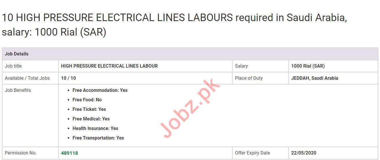 High Pressure Electrical Lines Labors Jobs in Saudu Arabia