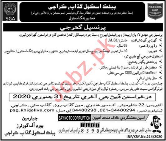 Public School Gadap Karachi Job 2020 For Principal