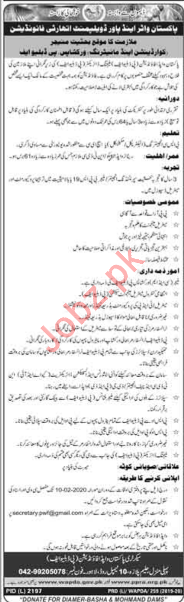 Pakistan Wapda Foundation Jobs 2020 For Managing Director