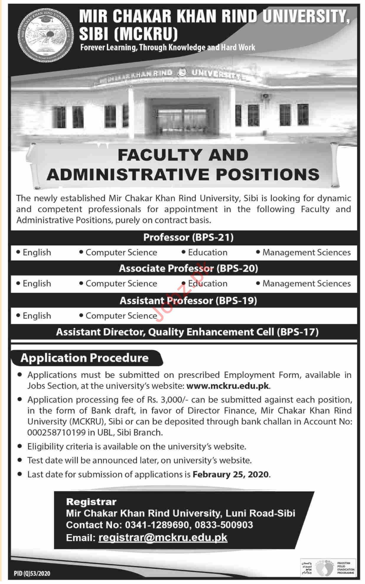 Mir Chakar Khan Rind University MCKRU Jobs 2020 in Sibi