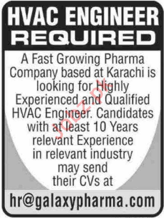 Pharma Compsny HVAC Engineer Jobs 2020