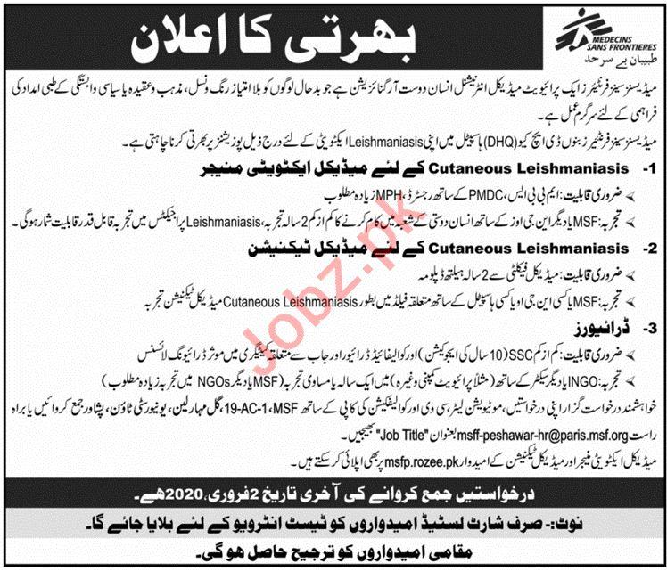 Medicines Sans Frontiers Jobs 2020 in Peshawar