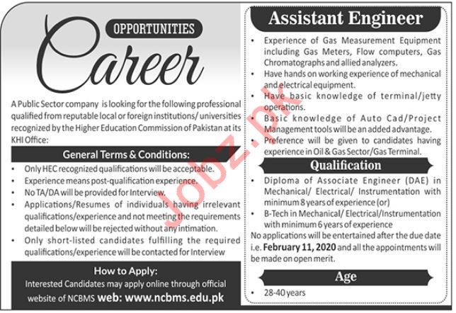 Public Sector Organization Job 2020 For Assistant Engineer