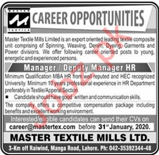 Master Textile Mills Ltd Jobs For Manager & Deputy Manager