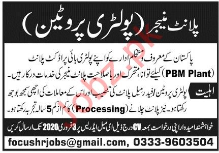 Plant Manager Jobs in Poultry Protien