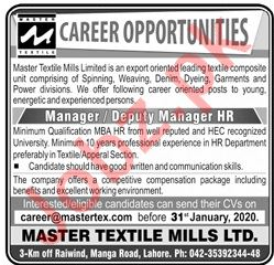 Mastes Textile Mills Limited Manager HR Jobs 2020