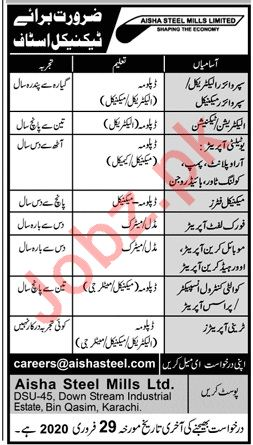 Aisha Steel Mills Limited Jobs 2020 in Karachi