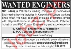 Bin Tariq Company Jobs 2020 in Lahore