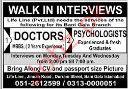 Life Line Pvt Ltd Jobs in Islamabad