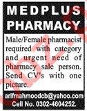 Medplus Pharmacy Jobs 2020 for Pharmacist