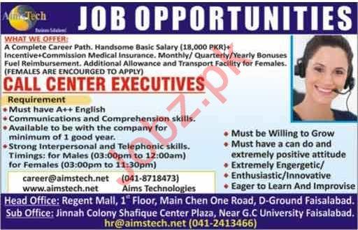 Call Center Executives Jobs 2020 in Faisalabad