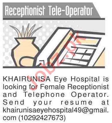 Dawn Sunday Classified Ads 26 Jan 2020 for Tele Operator