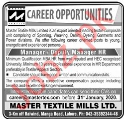 Master Textile Mills Limited Jobs 2020 in Lahore
